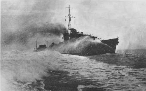 HMS Kimberley - 1